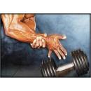 Травмы мышц и сухожилий