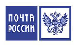 Доставка заказов почтой России