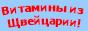 Крем можжевеловый Юст. Каталог на сайте
